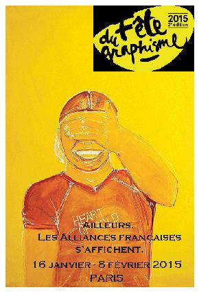 fête du graphisme où expose Jonas Linder pour l'AFÖ