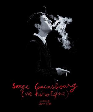 Affiche du film français sur Serge Gainsbourg
